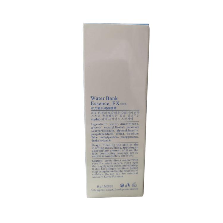 水光凝肌潤顏精華40ML2