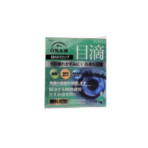 白兔系列目滴眼藥水15ML (1)