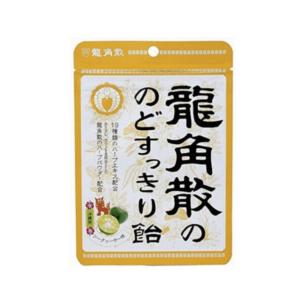 龍角散喉糖(青檸味)88G