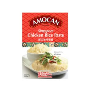Amocan新加坡雞飯(海南雞飯)醬100G (1)