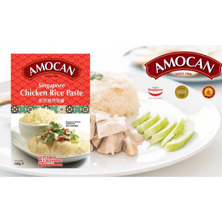 Amocan新加坡雞飯(海南雞飯)醬100G (2)